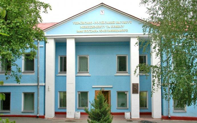 Институт менеджмента и охраны здоровья - Міжрегіональна Академія