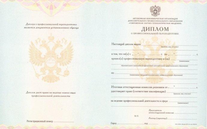 МЭИ. Московский экономический институт - дистанционное обучение в