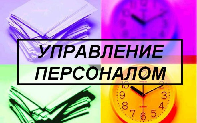 Новости | Инновационный кадровый центр