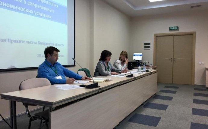 Обеспечение кадрами организаций Калужской области | Министерство