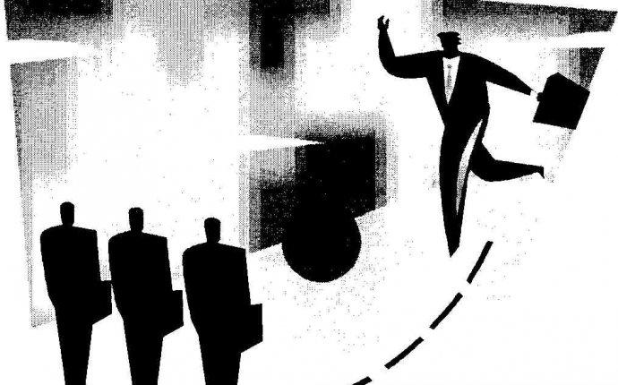 Основы управления персоналом - Книга