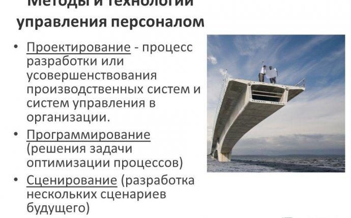 Презентация на тему: Горемыко Мария Губина Ольга Иосилевич