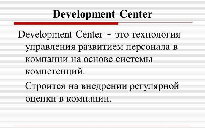Презентация на тему: Компетентностный подход в управлении