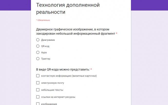 СБОРНИК методических материалов - PDF
