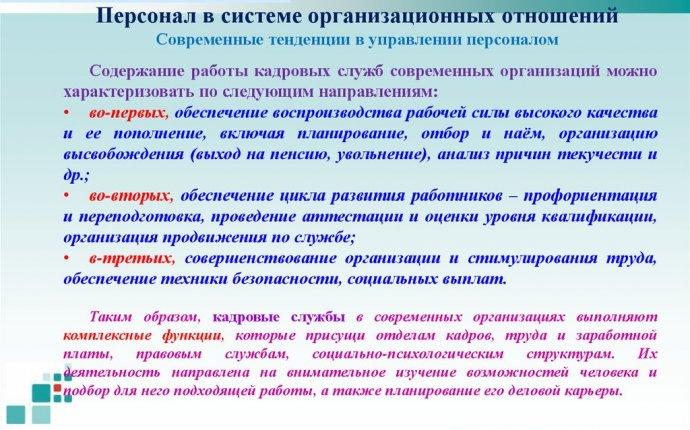 УО-Сл9- Эл.УМК-2016 - презентация онлайн